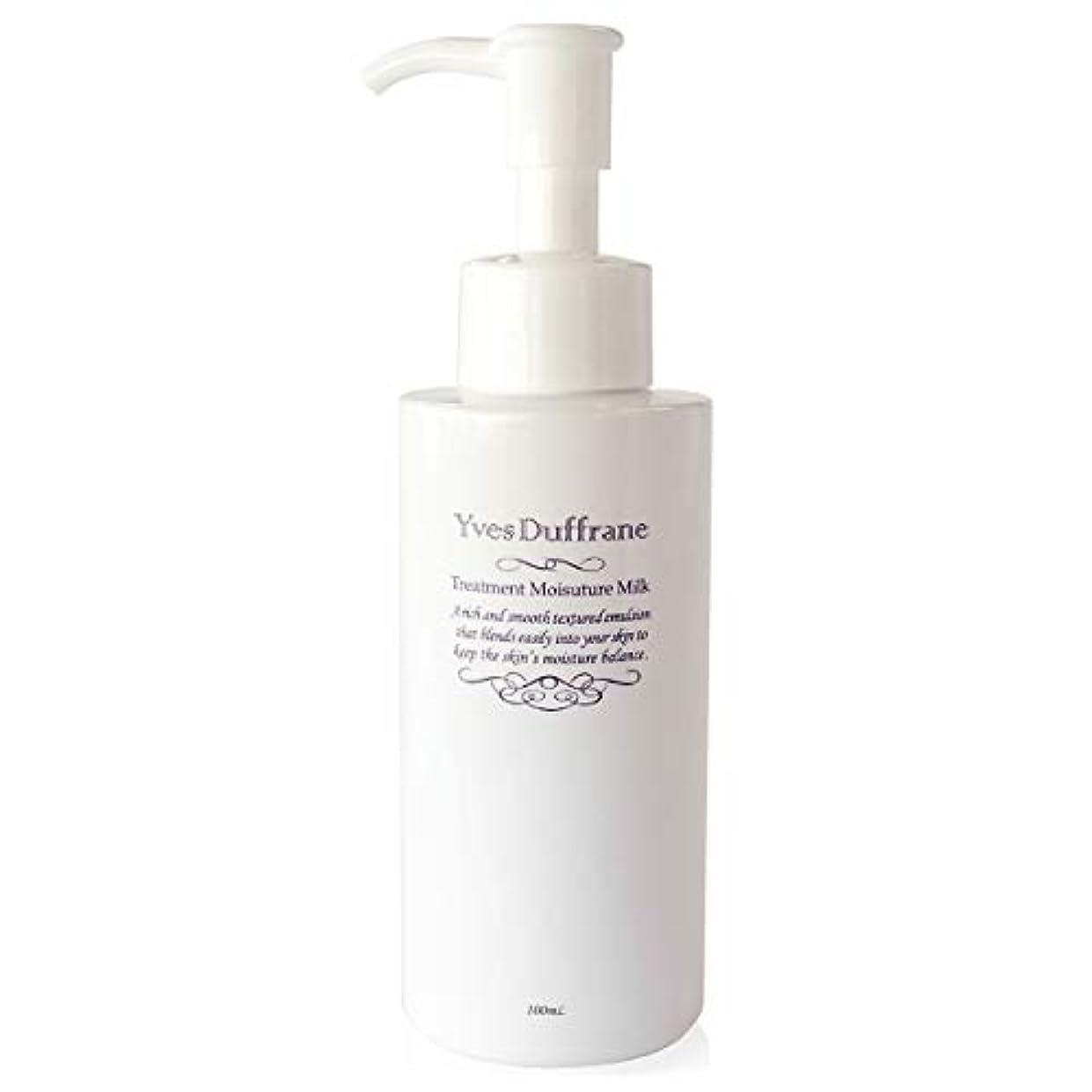 誰も手つかずの女王乳液/セラミド アミノ酸 配合 [ 美容乳液 ] 増粘剤不使用 保湿 乾燥?敏感肌対応