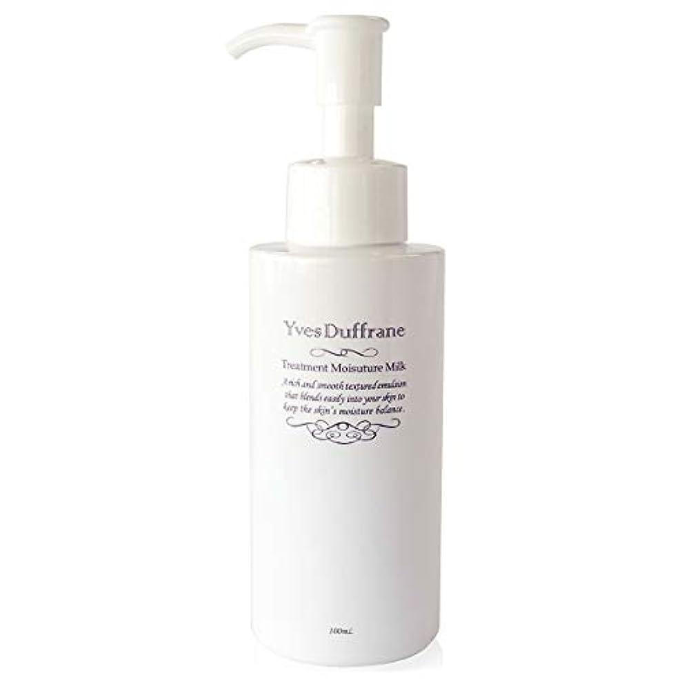 トラブル開始必須乳液/セラミド アミノ酸 配合 [ 美容乳液 ] 増粘剤不使用 保湿 乾燥?敏感肌対応