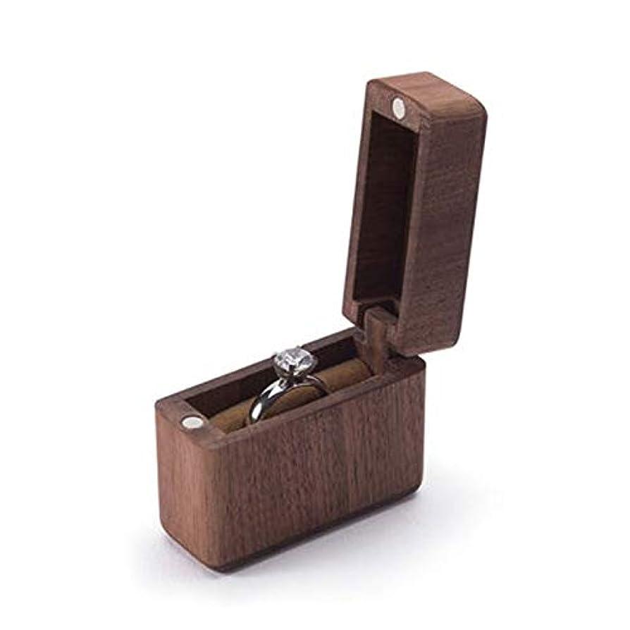 レタスガラガラキャンバスジュエリーボックス 宝石箱 アクセサリーケース 木製リングボックスポータブルジュエリーボックスの結婚式の結婚式小さな木製のジュエリーボックス収納ボックスレトロポータブルシンプル BRFDC (Color : B)