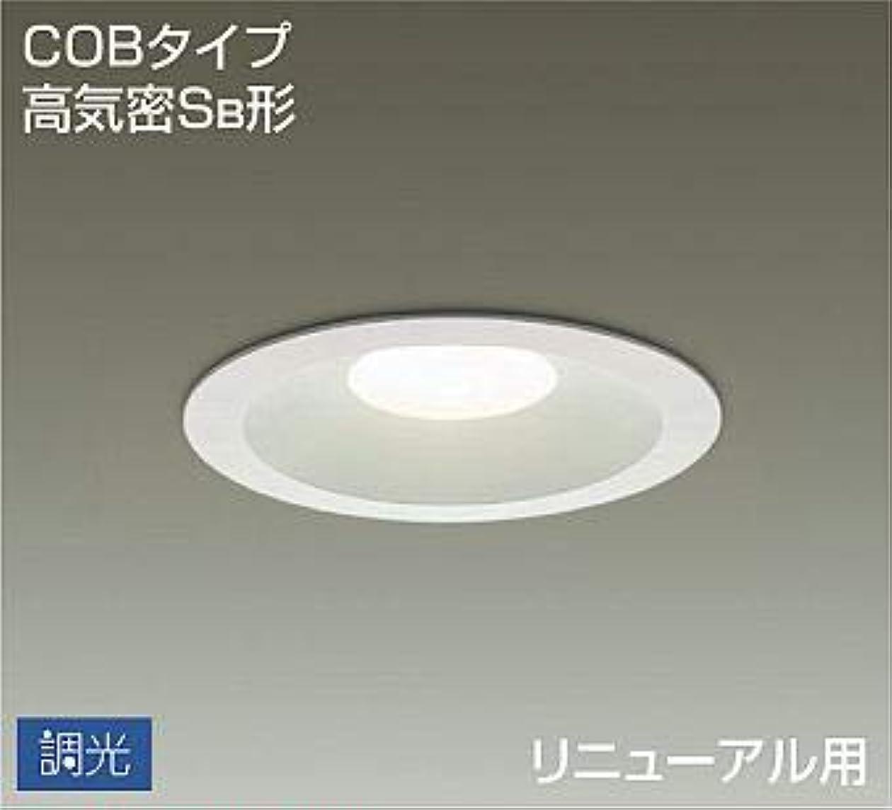 取るに足らない調整可能滑り台DAIKO LEDダウンライト(軒下兼用) リニューアル用 埋込穴φ150 白熱灯60W相当 (LED内蔵) 専用調光器対応 温白色 3500K DDL5008AWG