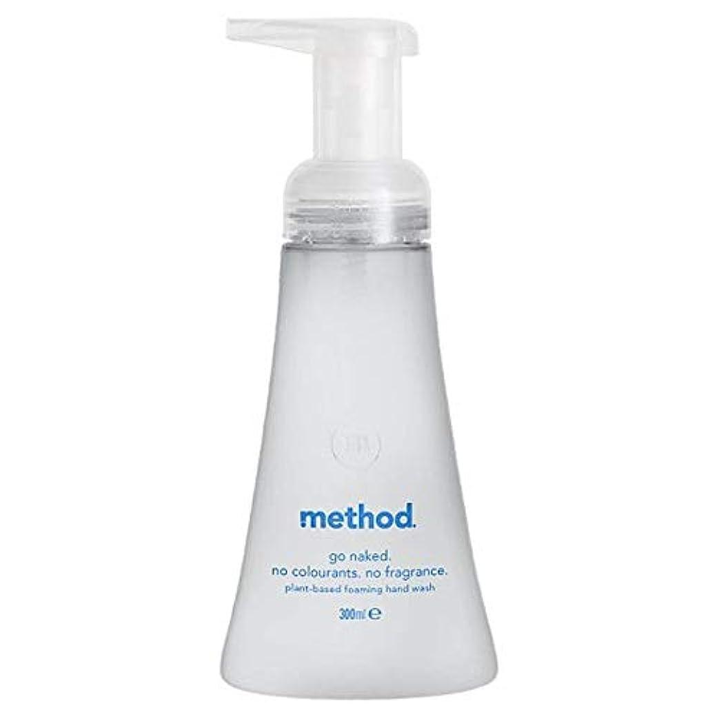 慣れる夜パーティション[Method ] メソッド裸発泡手洗いの300ミリリットル - Method Naked Foaming Handwash 300Ml [並行輸入品]
