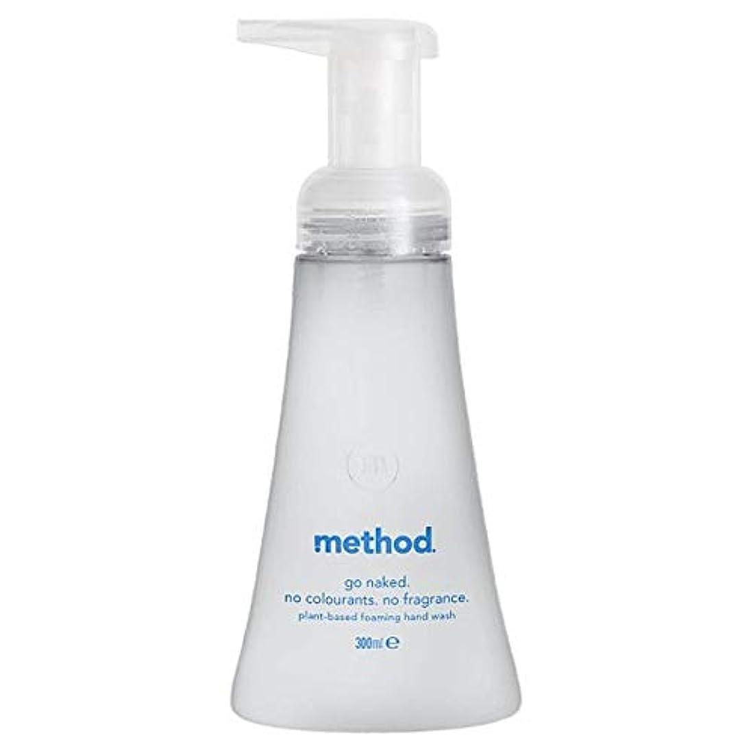 薬理学カスタム土砂降り[Method ] メソッド裸発泡手洗いの300ミリリットル - Method Naked Foaming Handwash 300Ml [並行輸入品]