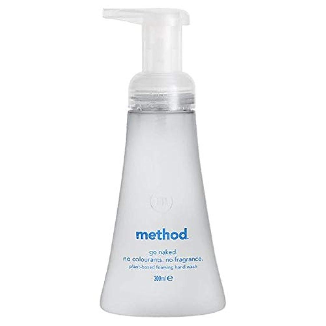 鳴らす予想するジョリー[Method ] メソッド裸発泡手洗いの300ミリリットル - Method Naked Foaming Handwash 300Ml [並行輸入品]