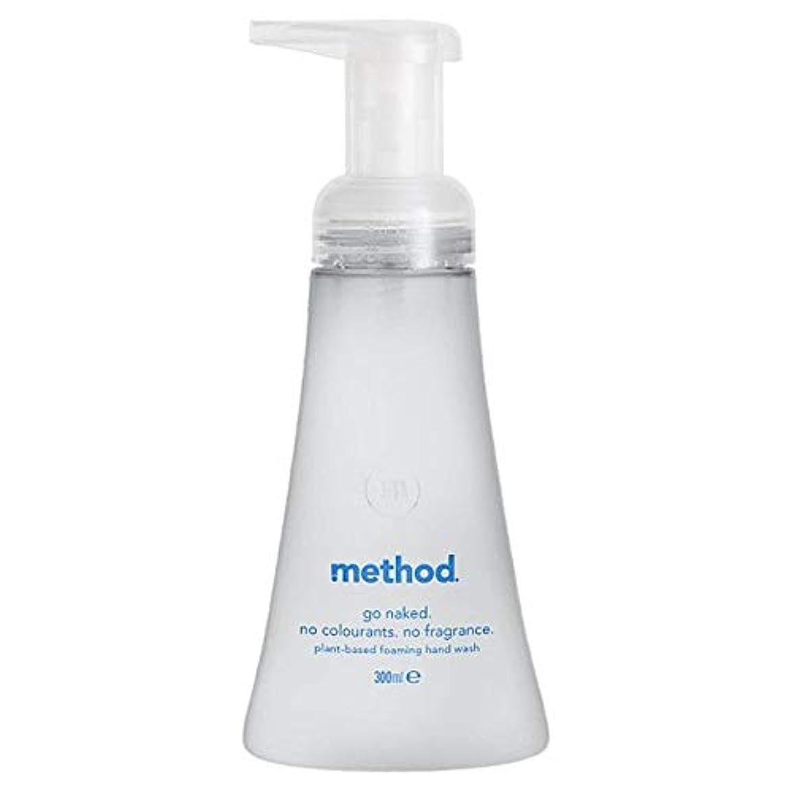 ドレイン大きさ[Method ] メソッド裸発泡手洗いの300ミリリットル - Method Naked Foaming Handwash 300Ml [並行輸入品]