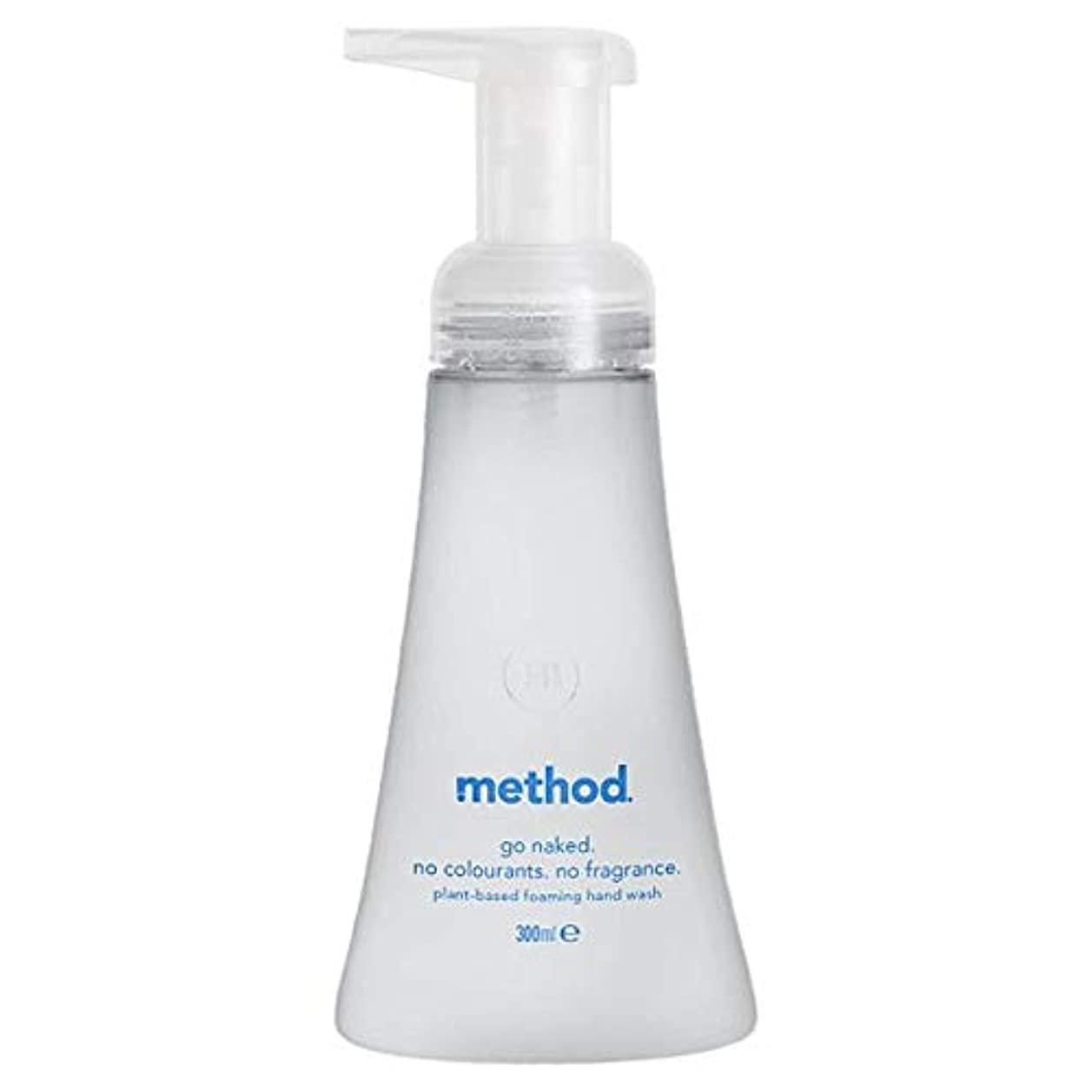 保持ラベル想定する[Method ] メソッド裸発泡手洗いの300ミリリットル - Method Naked Foaming Handwash 300Ml [並行輸入品]
