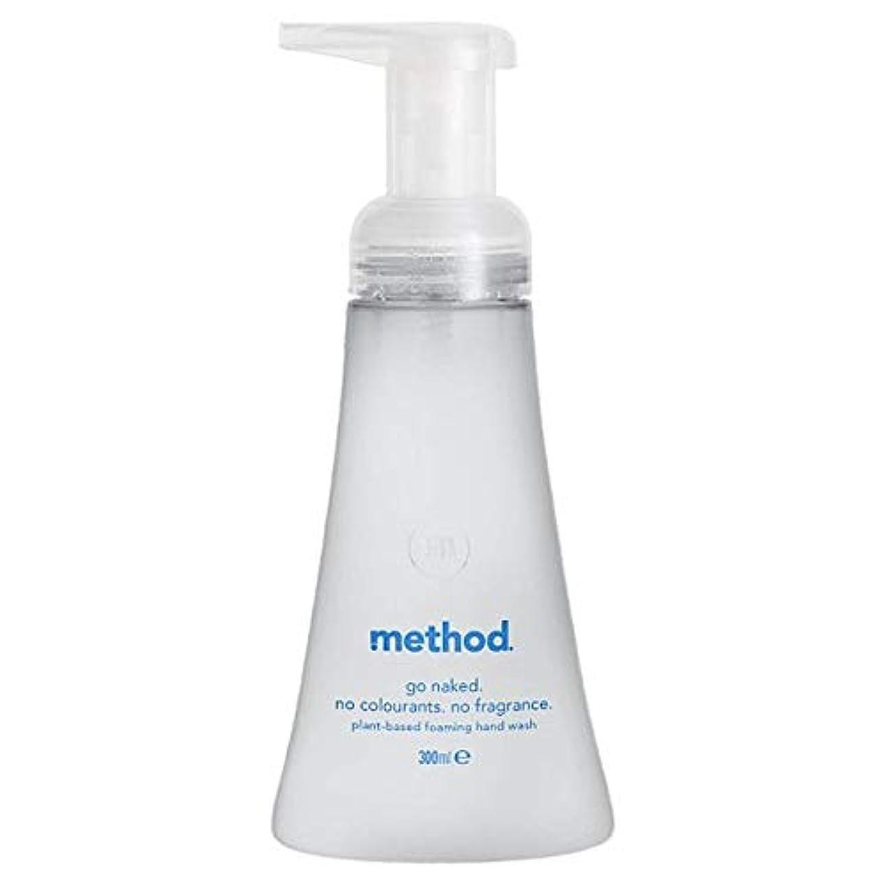 合体舗装する同様の[Method ] メソッド裸発泡手洗いの300ミリリットル - Method Naked Foaming Handwash 300Ml [並行輸入品]