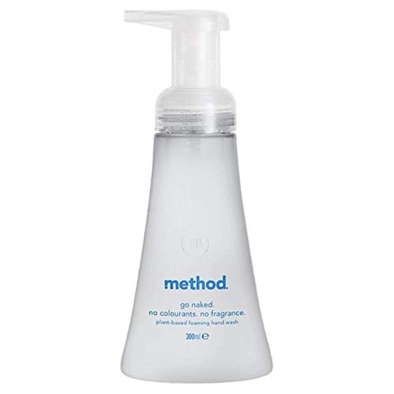 安西コロニアル繁栄[Method ] メソッド裸発泡手洗いの300ミリリットル - Method Naked Foaming Handwash 300Ml [並行輸入品]