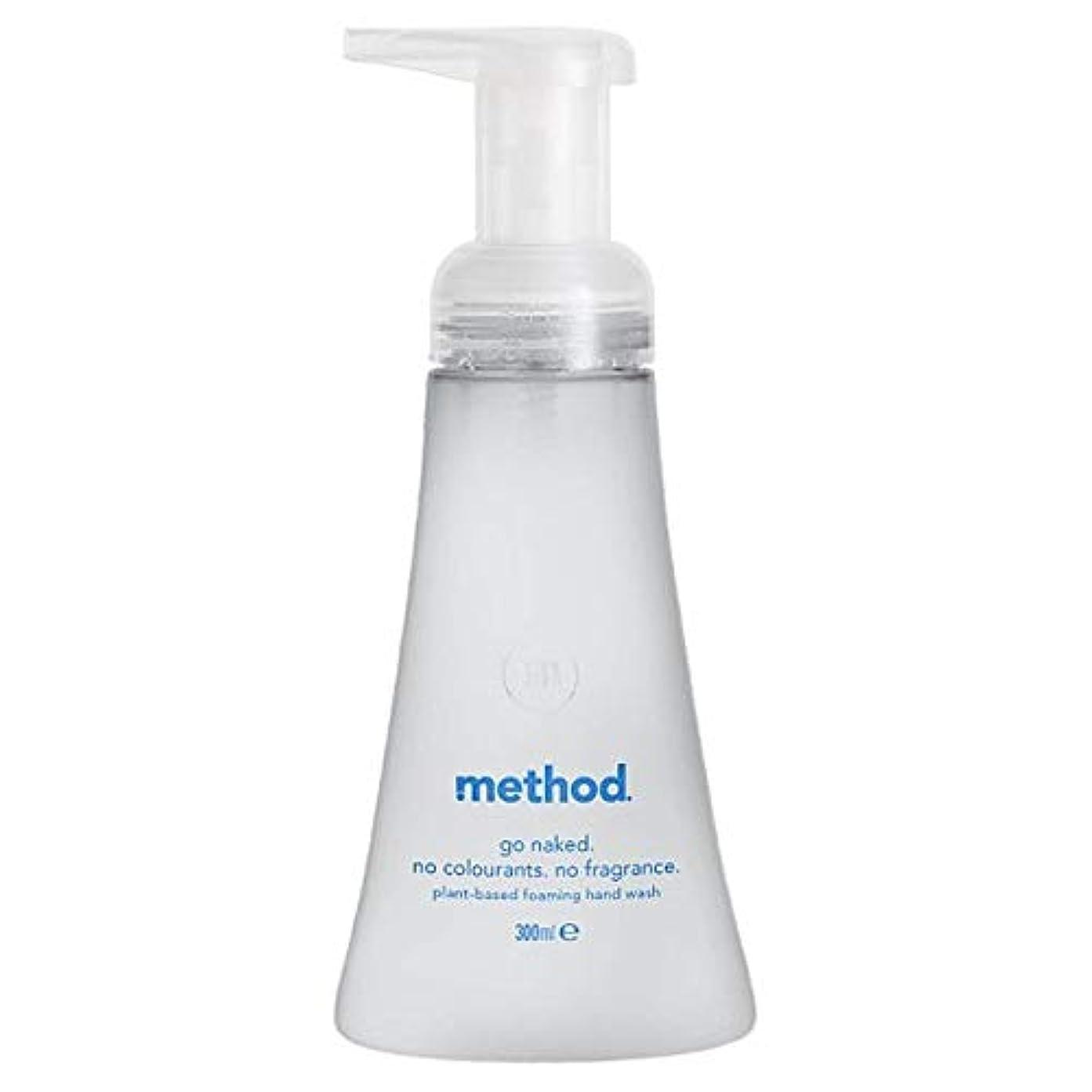 ハミングバード口ひげジャグリング[Method ] メソッド裸発泡手洗いの300ミリリットル - Method Naked Foaming Handwash 300Ml [並行輸入品]
