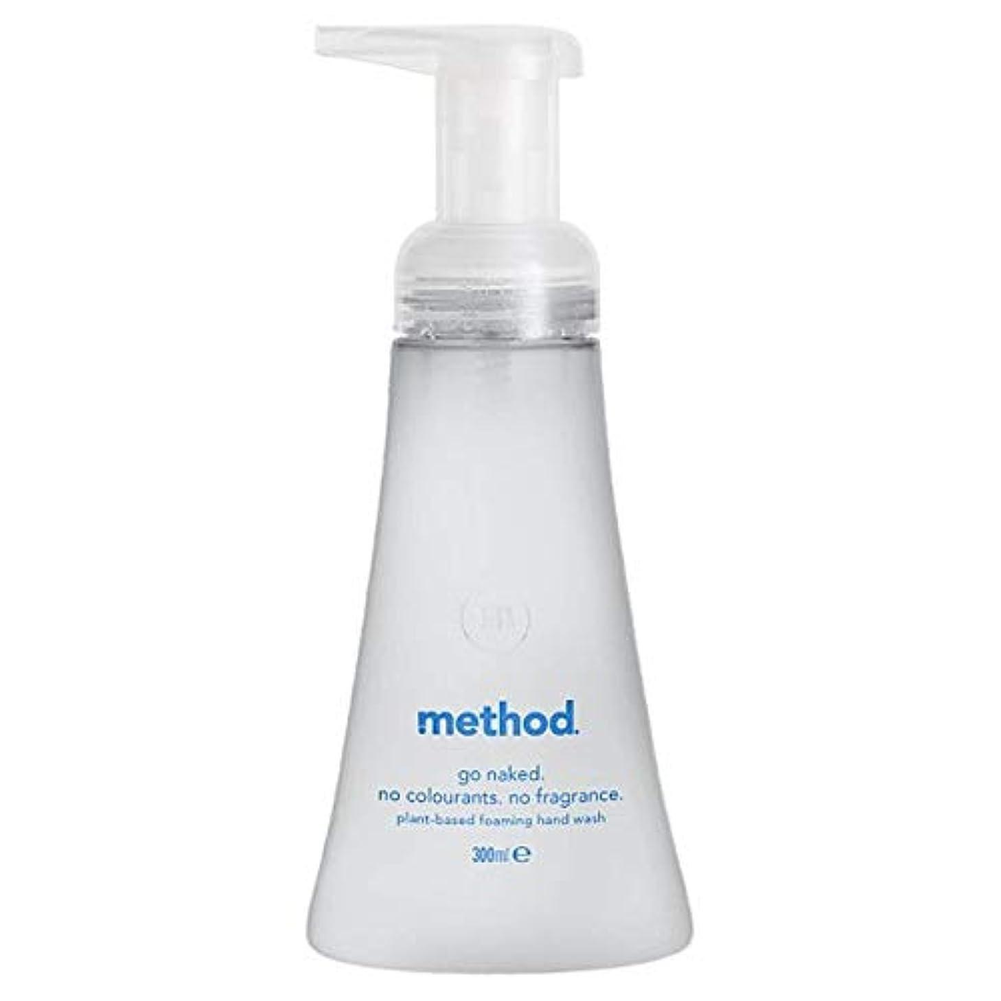 廃止錫いいね[Method ] メソッド裸発泡手洗いの300ミリリットル - Method Naked Foaming Handwash 300Ml [並行輸入品]