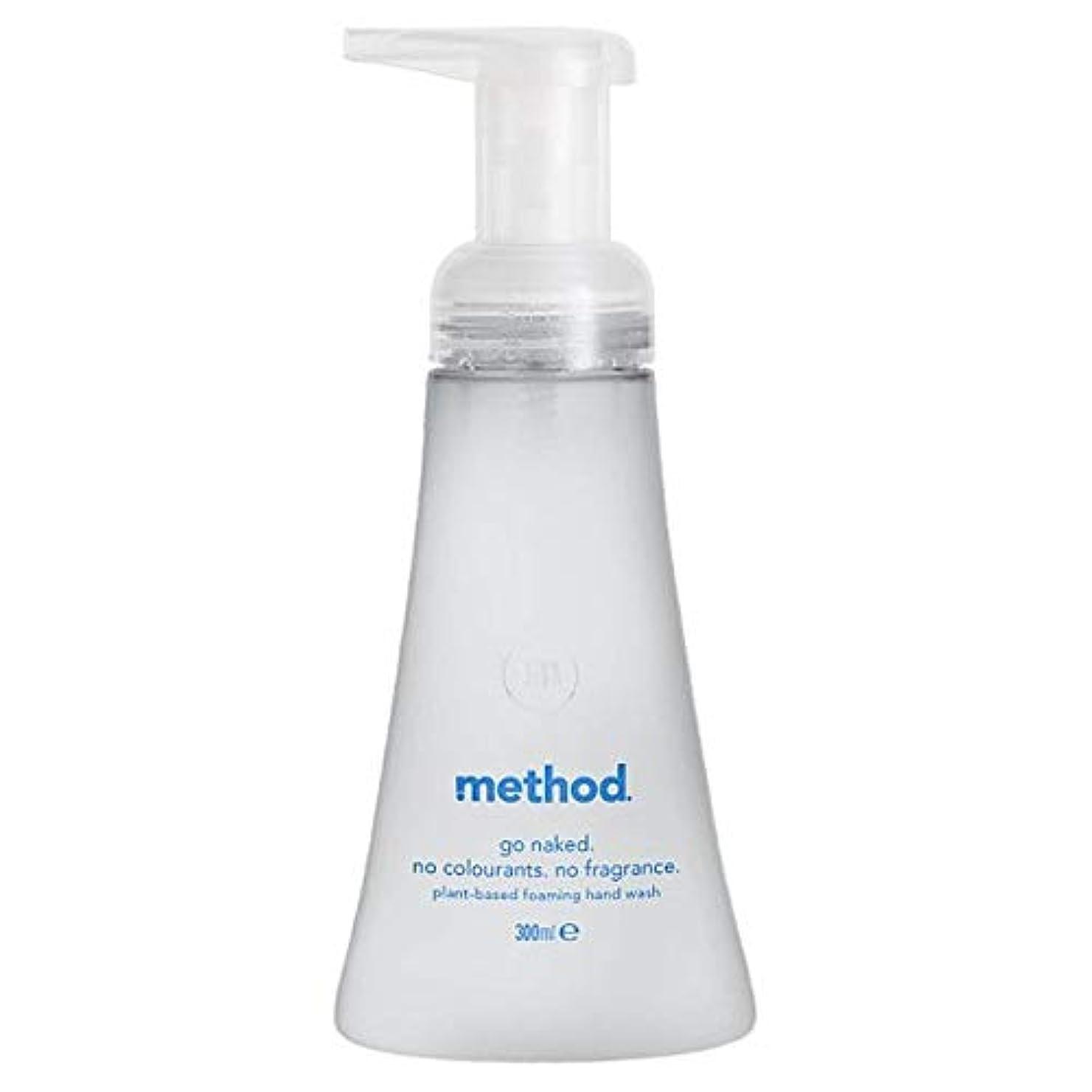 受け入れ改善くぼみ[Method ] メソッド裸発泡手洗いの300ミリリットル - Method Naked Foaming Handwash 300Ml [並行輸入品]
