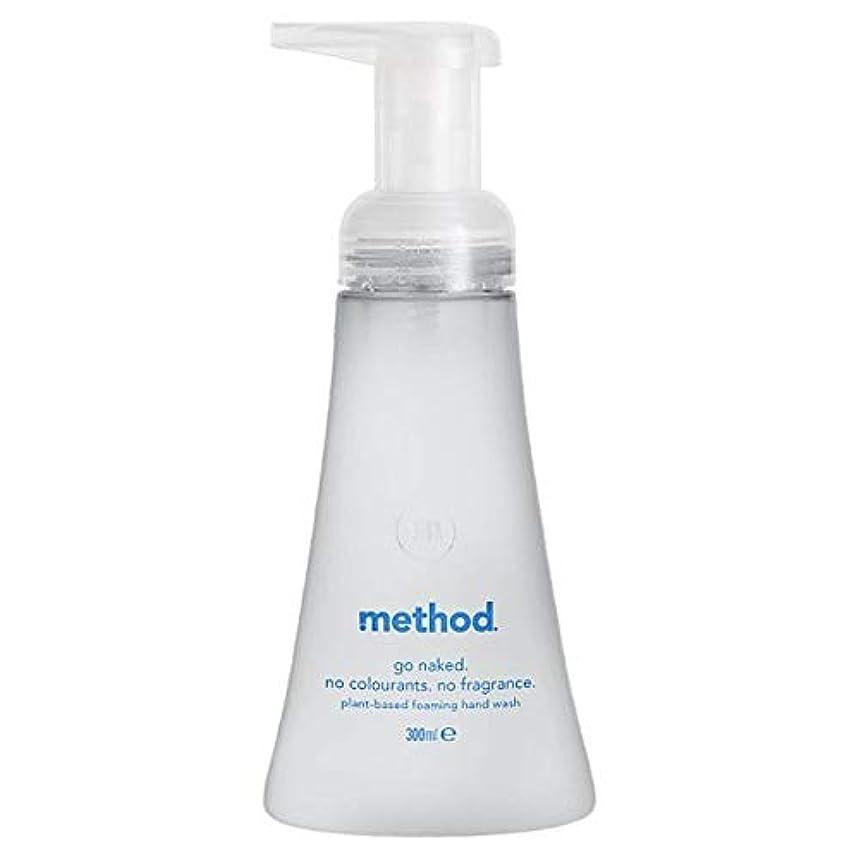 書道協力的ぴかぴか[Method ] メソッド裸発泡手洗いの300ミリリットル - Method Naked Foaming Handwash 300Ml [並行輸入品]
