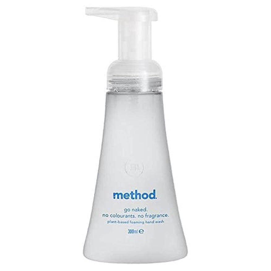 ダイアクリティカル科学者笑い[Method ] メソッド裸発泡手洗いの300ミリリットル - Method Naked Foaming Handwash 300Ml [並行輸入品]