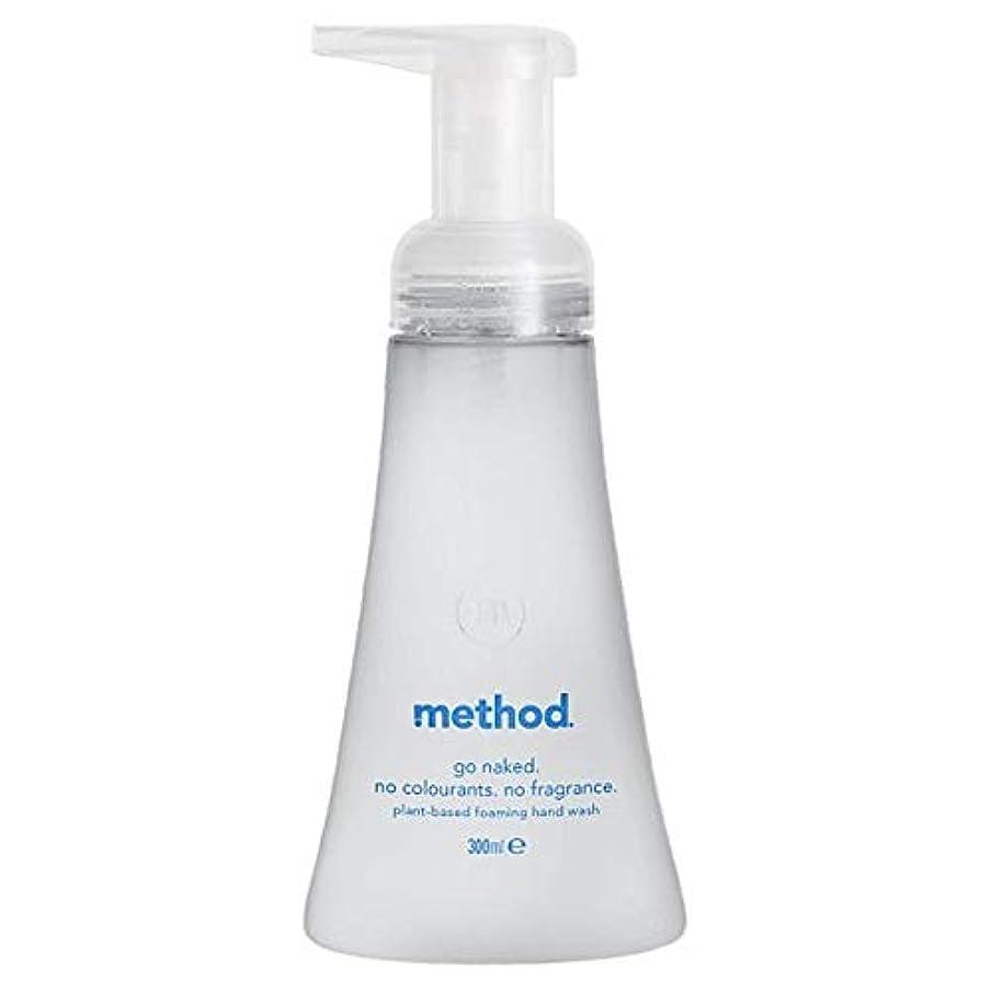 まあイソギンチャク微生物[Method ] メソッド裸発泡手洗いの300ミリリットル - Method Naked Foaming Handwash 300Ml [並行輸入品]