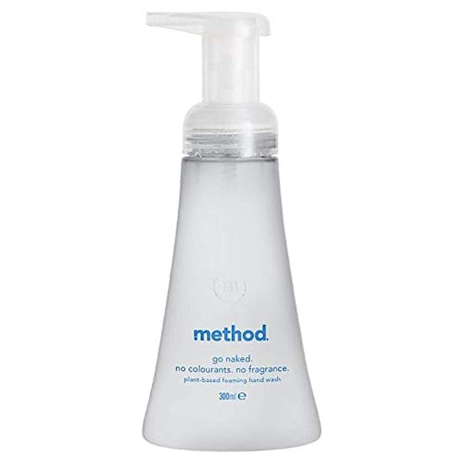 特殊認証副産物[Method ] メソッド裸発泡手洗いの300ミリリットル - Method Naked Foaming Handwash 300Ml [並行輸入品]