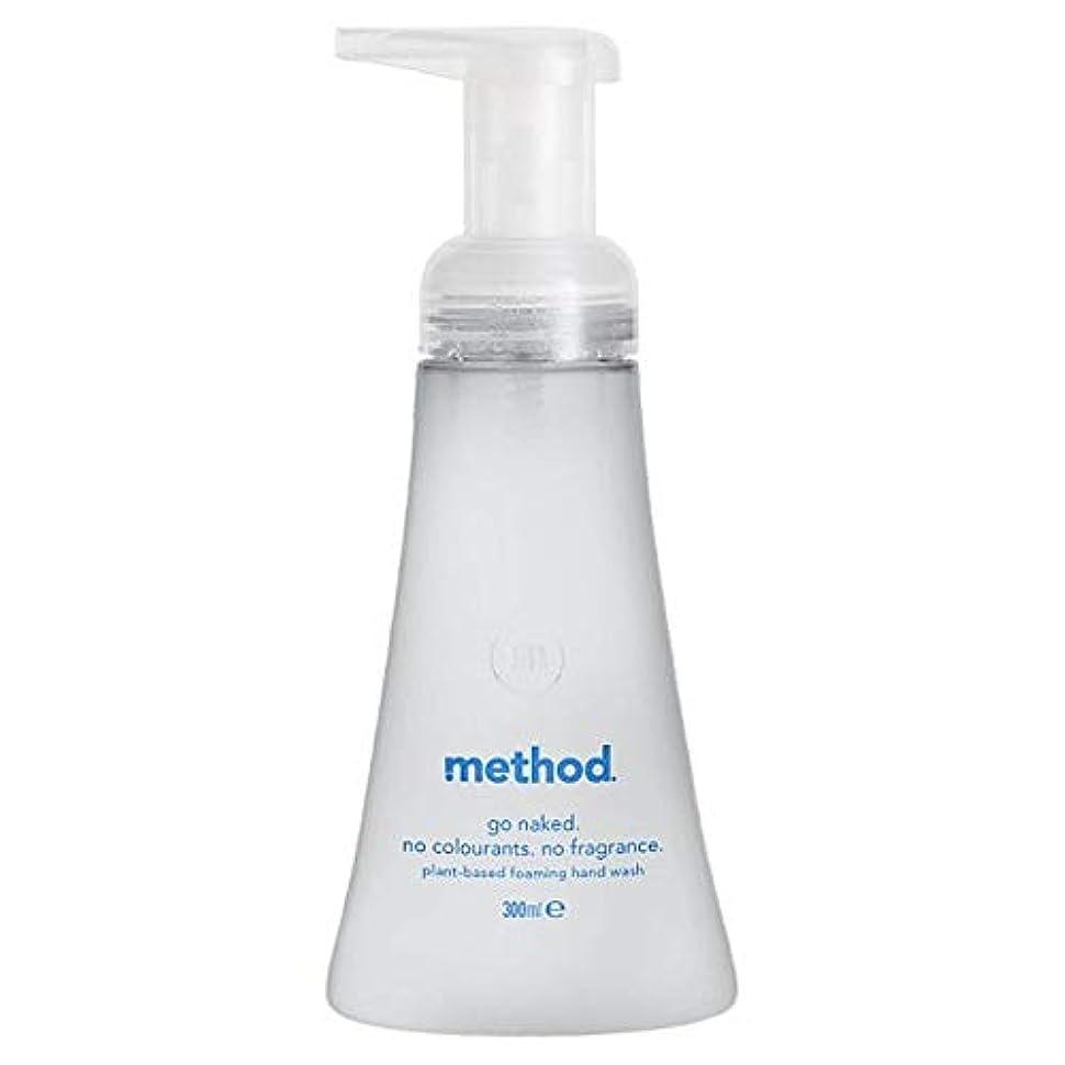 おめでとう綺麗な性格[Method ] メソッド裸発泡手洗いの300ミリリットル - Method Naked Foaming Handwash 300Ml [並行輸入品]