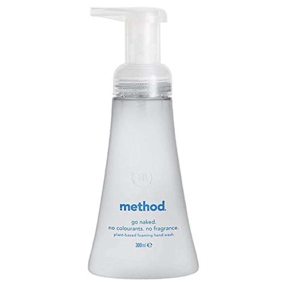 スチュワード住所変化[Method ] メソッド裸発泡手洗いの300ミリリットル - Method Naked Foaming Handwash 300Ml [並行輸入品]