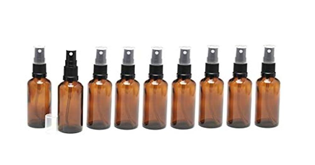 複製する横向き雇った遮光瓶 スプレーボトル 50ml アンバー/ブラックヘッド (グラス/アトマイザー) 【 新品アウトレットセール 】 (3) 9本セット
