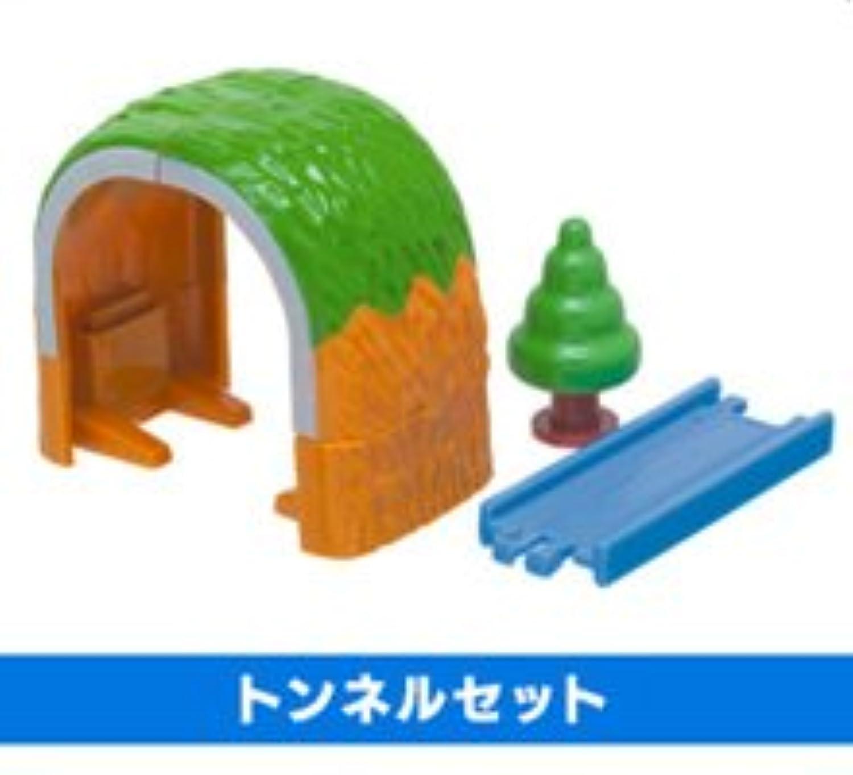 ガシャポン カプセルプラレール 【遊びに行こう!行楽列車編】 トンネルセット