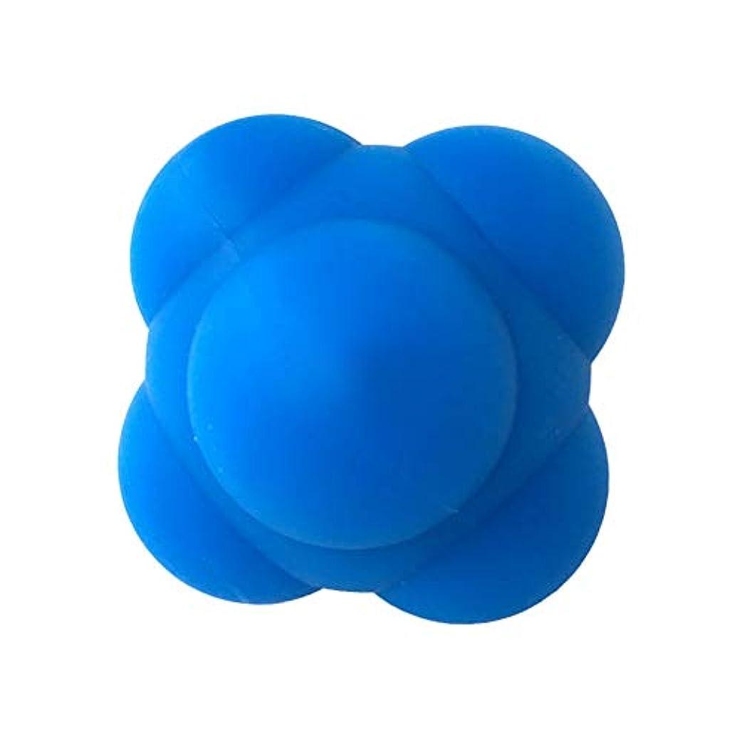 寝室デンプシーノートHealifty 体の管理ボールスポーツシリコン六角形のボールソリッドフィットネストレーニングエクササイズリアクションボール素早さと敏捷性トレーニングボール6cm(青)