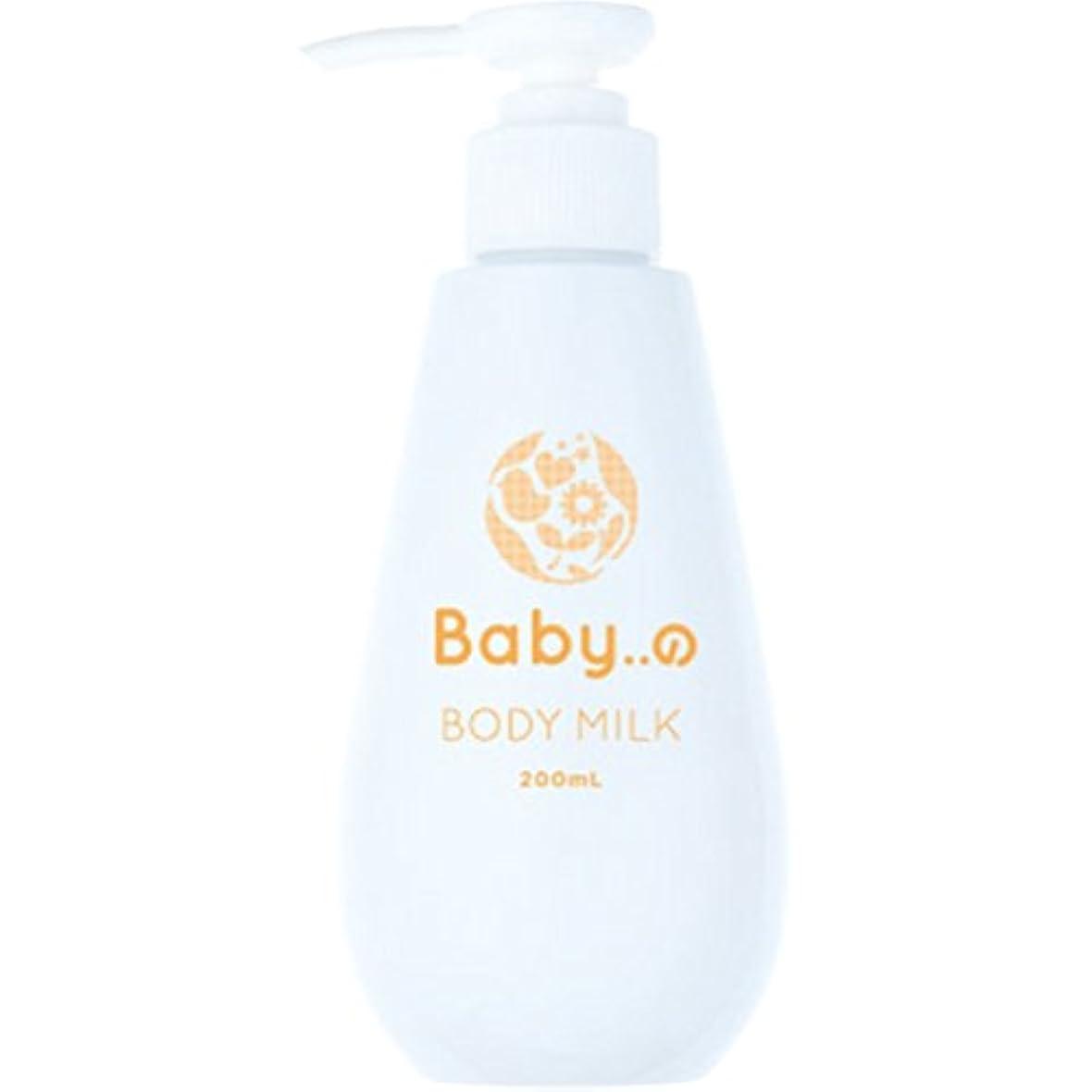 無意味記録成熟Babyの ボディーミルク 200ml