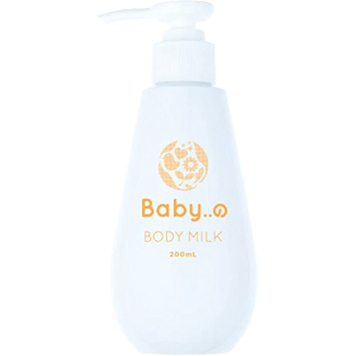 Babyの ボディーミルク 200ml