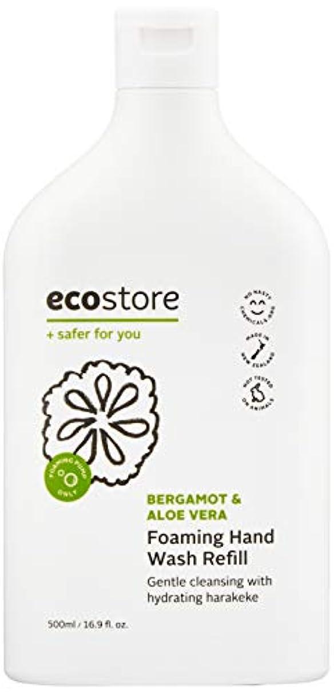 損なう保証ecostore(エコストア) ハンドウォッシュ 【ベルガモット&アロエベラ】 500ml 詰め替え用 泡タイプ