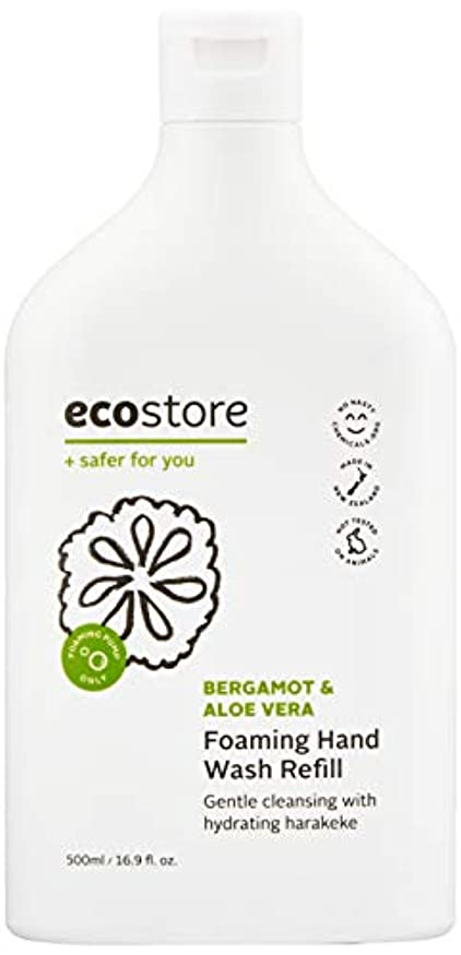 ecostore(エコストア) ハンドウォッシュ 【ベルガモット&アロエベラ】 500ml 詰め替え用 泡タイプ