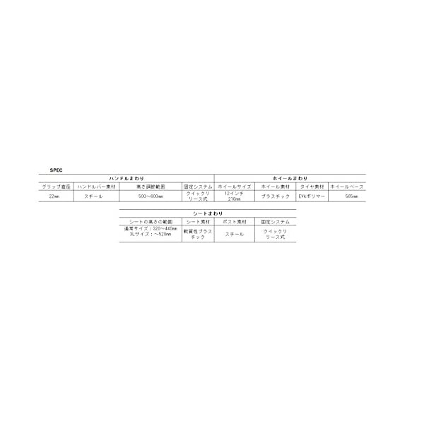 キッズ用ランニングバイク STRIDER (ス...の紹介画像3