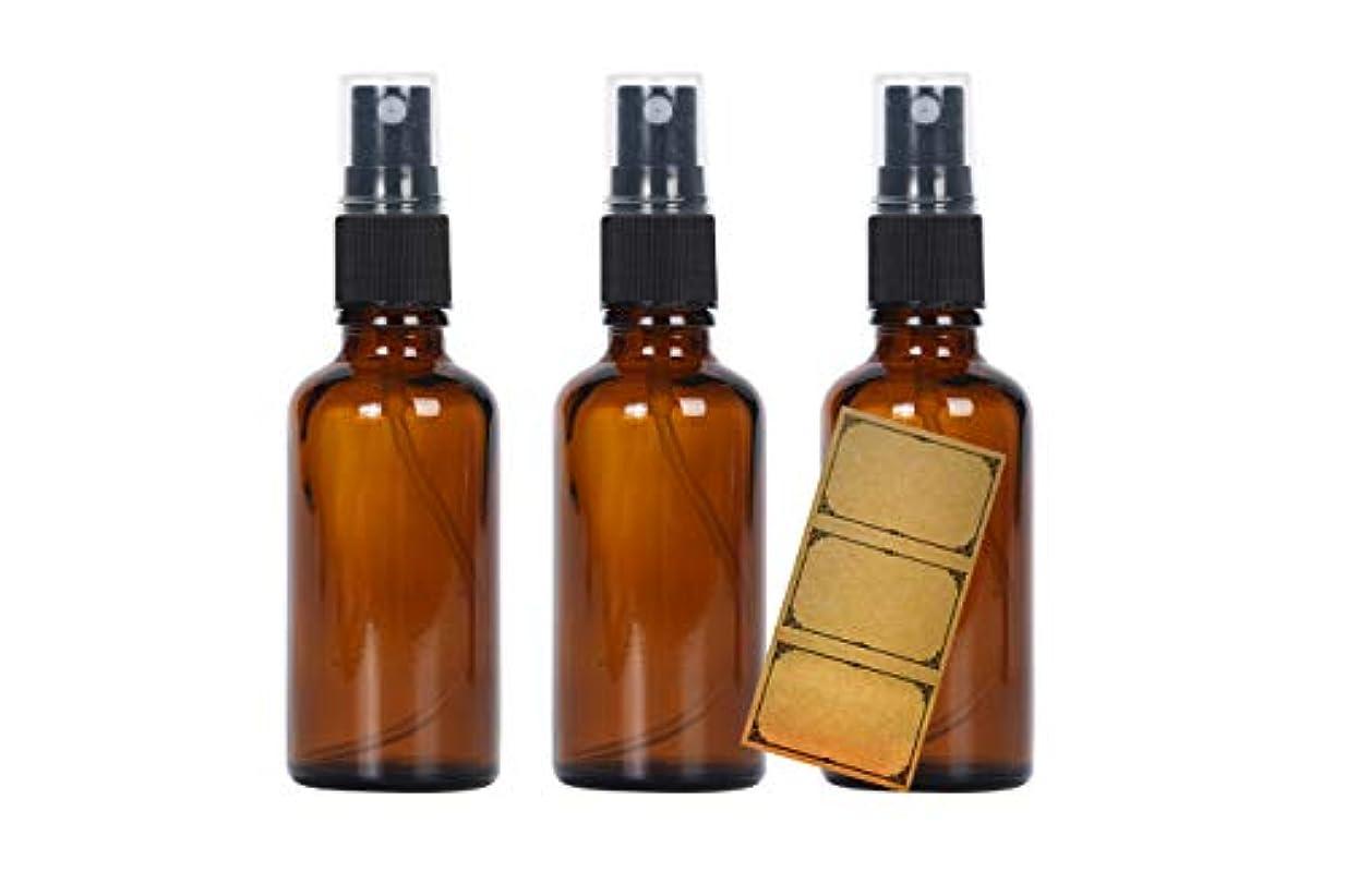 喉頭フローティングスケルトンスプレーボトル 遮光瓶 50ml 3本 茶色 オリジナルラベルシール付き