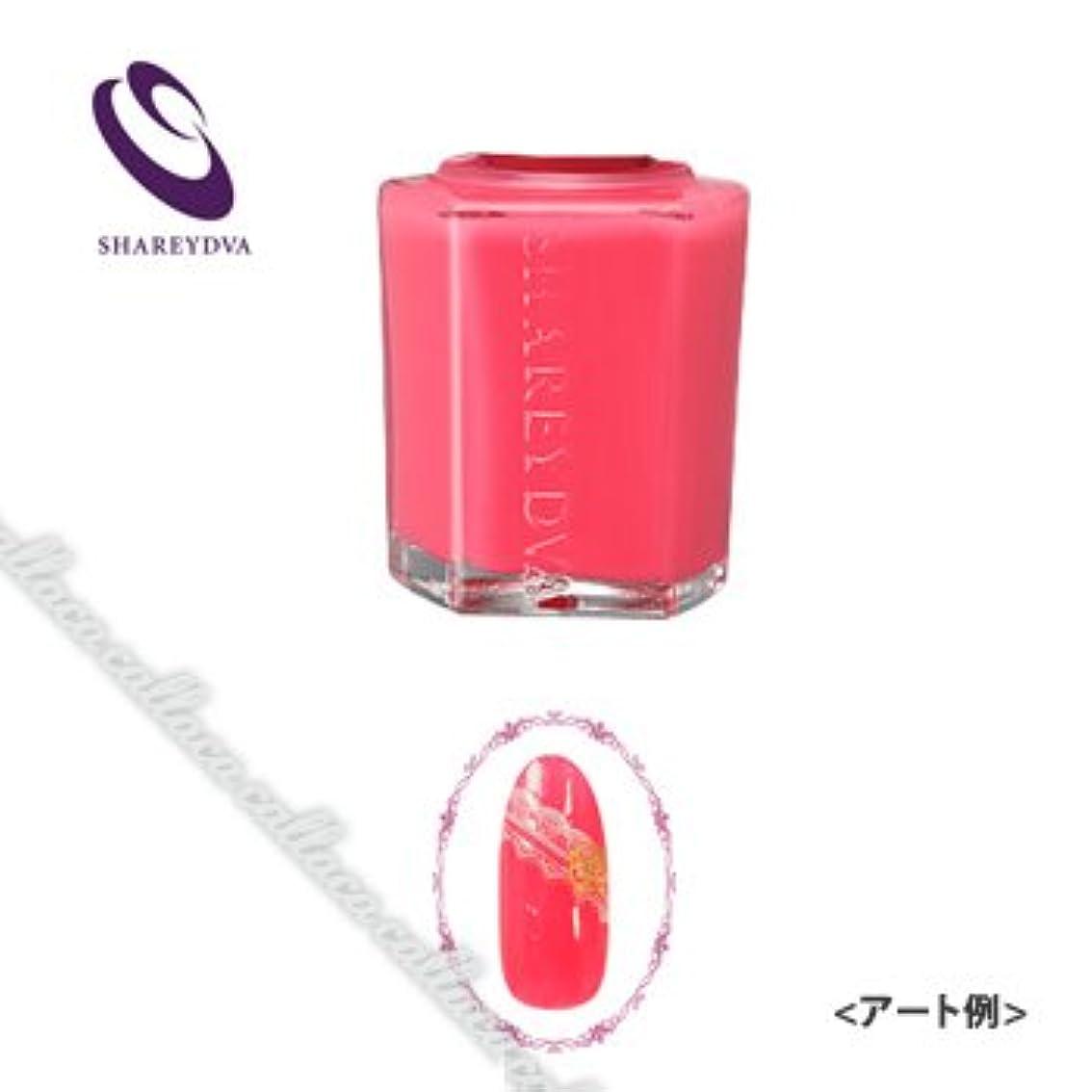 ピカリングテニス目を覚ますSHAREYDVAカラー No.35(15ml)