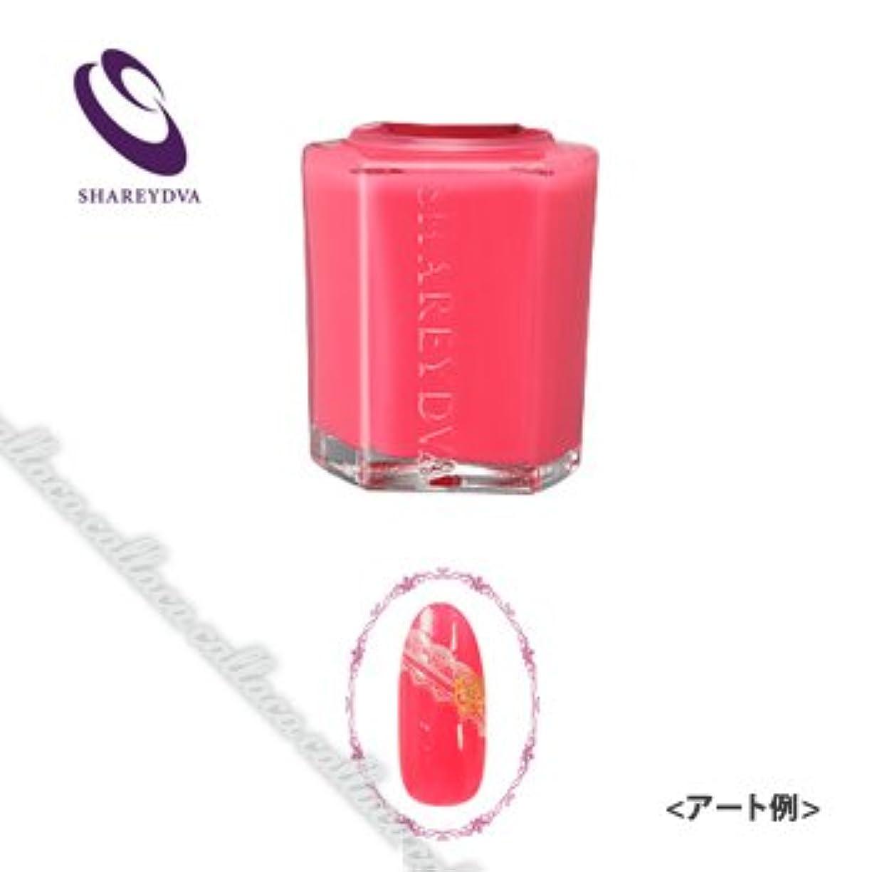 暫定の今後酸化するSHAREYDVAカラー No.35(15ml)