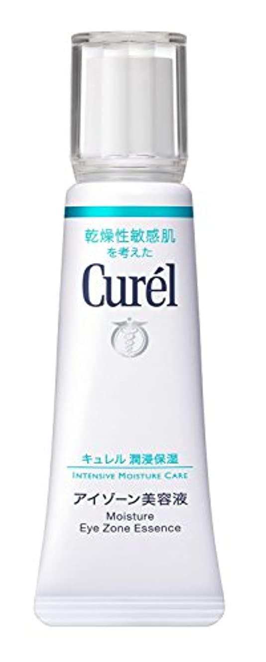 霜汚れた申し込む【花王】キュレル アイゾーン美容液 (20g) ×10個セット