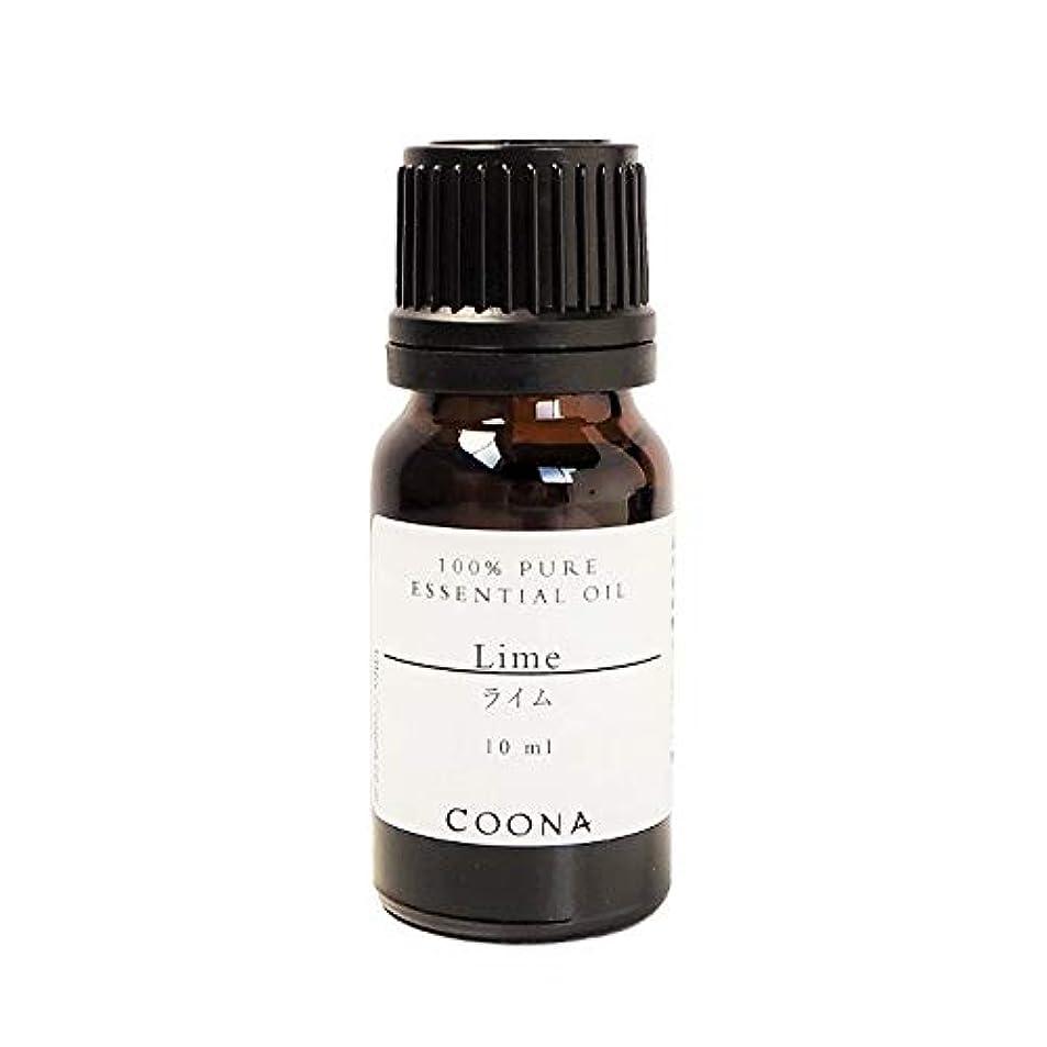 告白するコンテンツ靄ライム 10 ml (COONA エッセンシャルオイル アロマオイル 100%天然植物精油)
