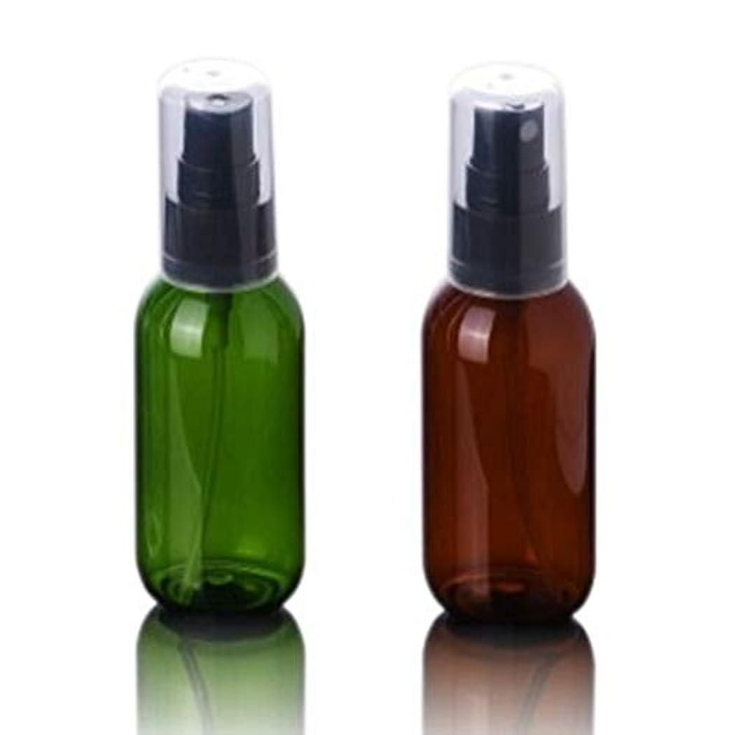 Bijou Cat スプレーボトル 50ml プラスチック製本体 遮光 霧吹き 緑?茶色 2本セット