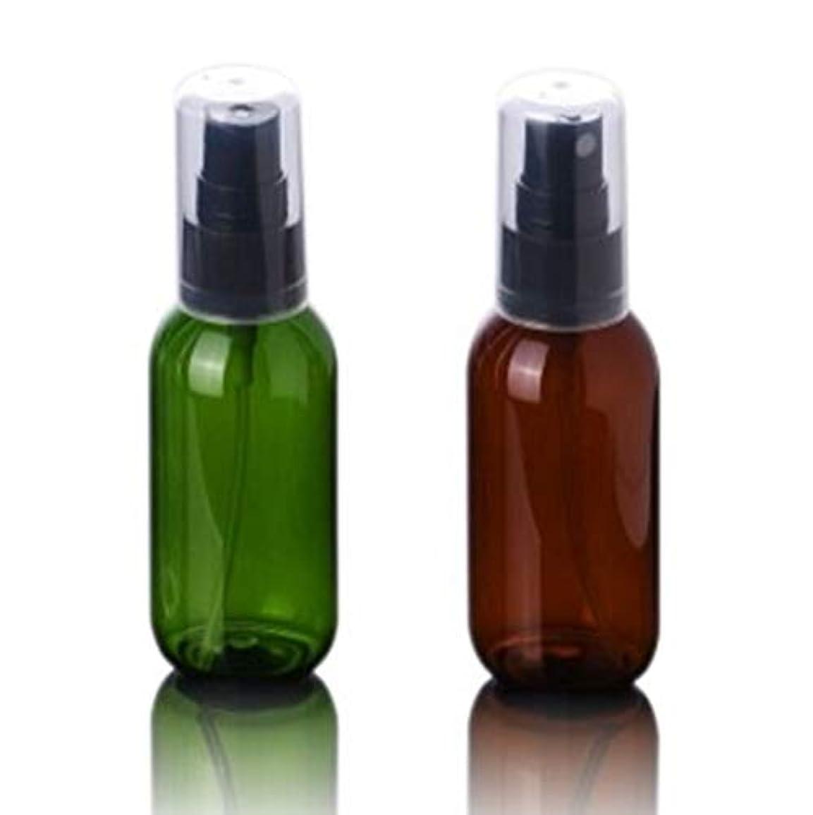 の量イブニングコンプライアンスBijou Cat スプレーボトル 50ml プラスチック製本体 遮光 霧吹き 緑?茶色 2本セット