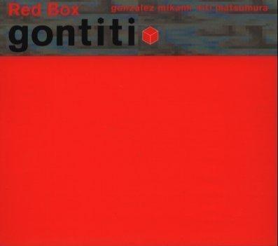Red Boxの詳細を見る