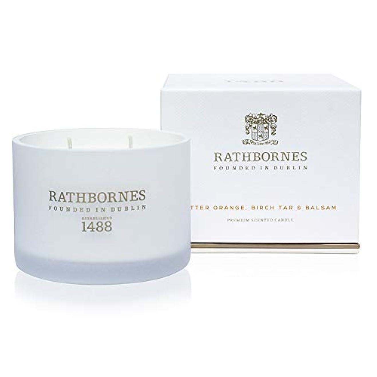 【正規代理店】RATHBORNES1488[ラスボーンズ] クラシックキャンドル (ビターオレンジ)