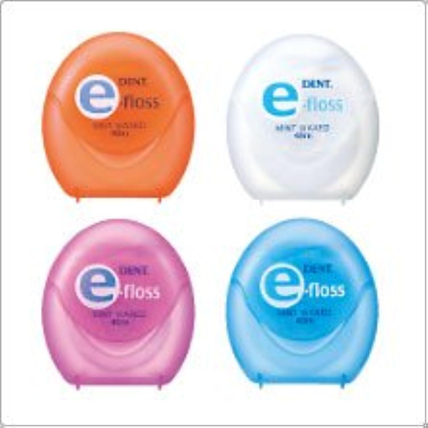 ダウン変換する入り口ライオン歯科用DENT.e-fross 12個 フロスデント イーフロス