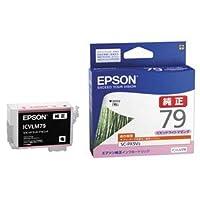 (まとめ)エプソン インクカートリッジビビッドライトマゼンタ ICVLM79 1個 【×2セット】 〈簡易梱包