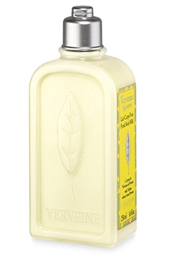 みすぼらしいまもなくコマース【数量限定】L'OCCITANE(ロクシタン) シトラスヴァーベナ アイスボディミルク