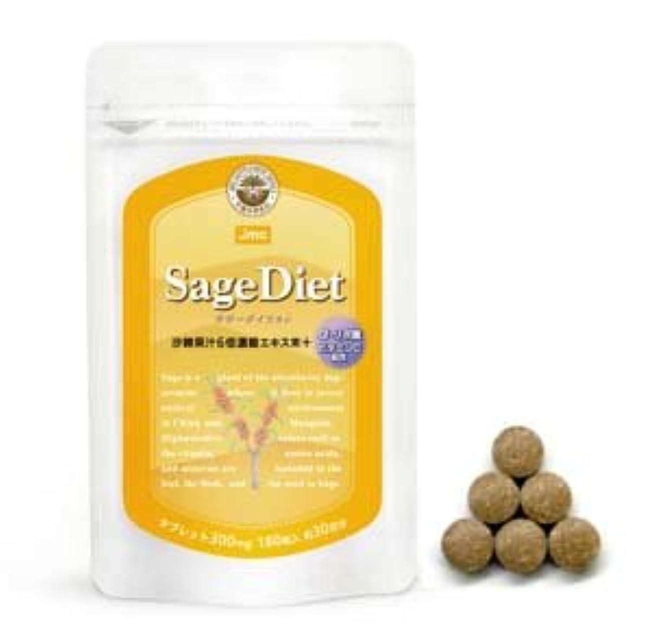 素晴らしさ平方機知に富んだジェイエムシー Sage Diet(サジーダイエット)  300mg×180粒