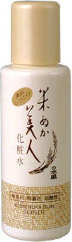 米ぬか美人 化粧水 120ml <32434>