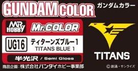 GSIクレオス ガンダムカラー UG16 ティターンズブルー1