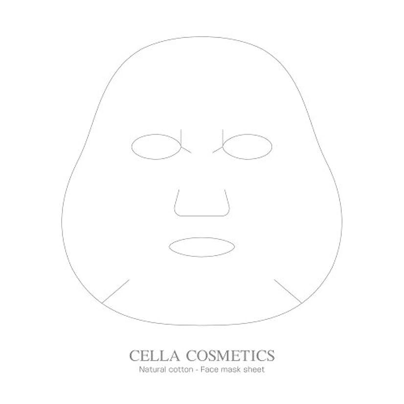 結論香ばしい大使CELLA COSMETICS フェイスマスクシート
