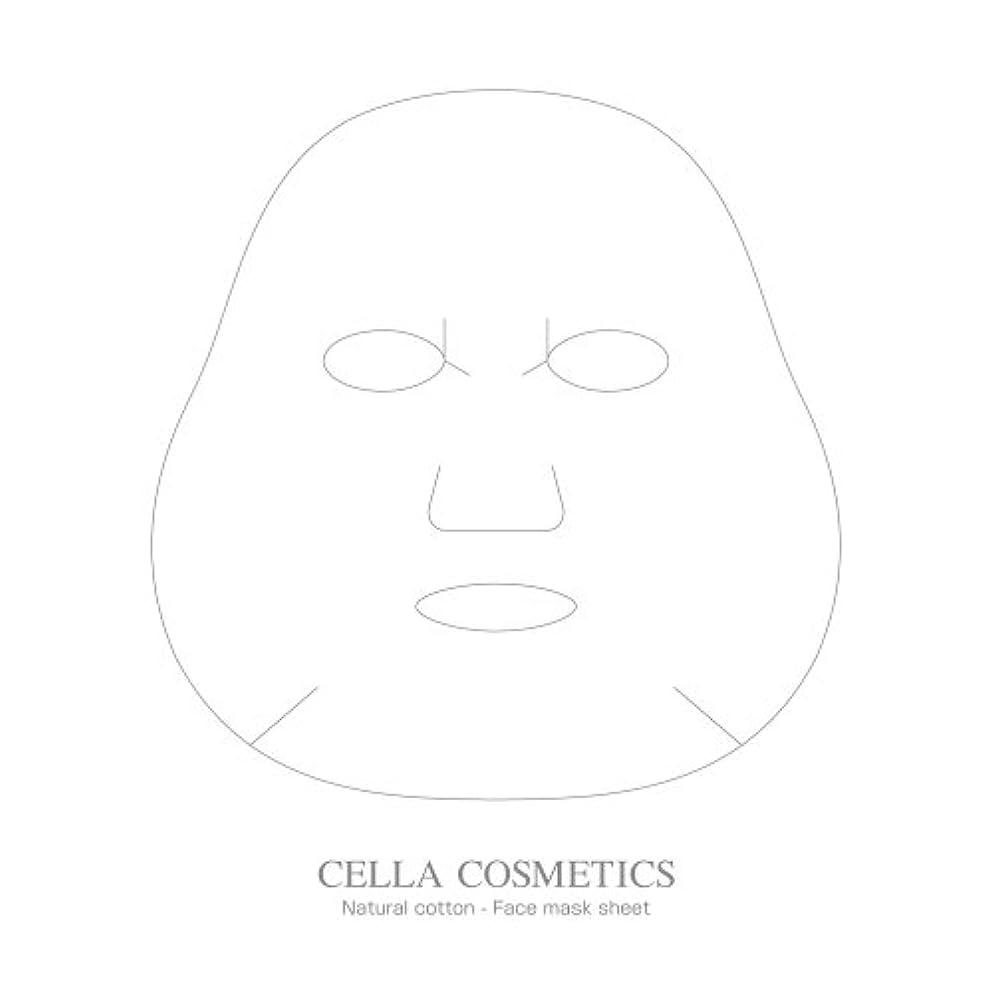 エレメンタル悲観的手錠CELLA COSMETICS フェイスマスクシート