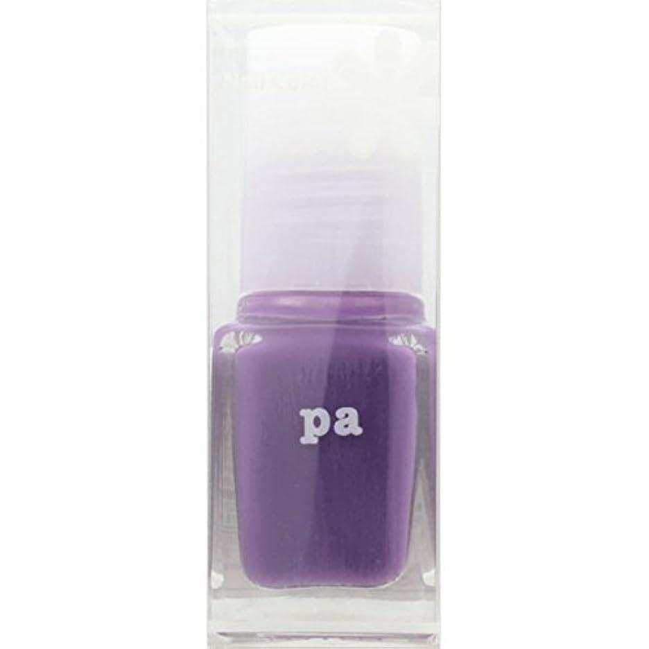 プレミアアレルギー自動的にディアローラ pa ネイルカラー パープルムゥ A173 (6mL) ピーエー