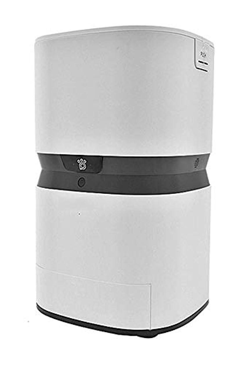 ペットスマートフードディスペンサー、タイミング定量的自動ワンボタン給餌フィーダーノンスリップボトム8L大容量
