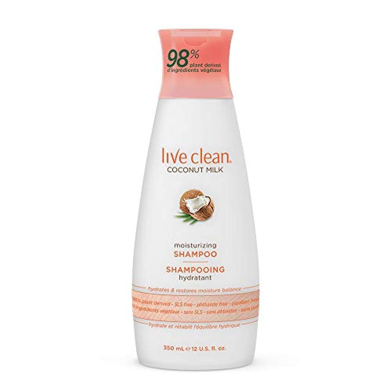 ストロー最大限原子Live Clean Coconut Milk Moisturizing Shampoo, 12 oz.
