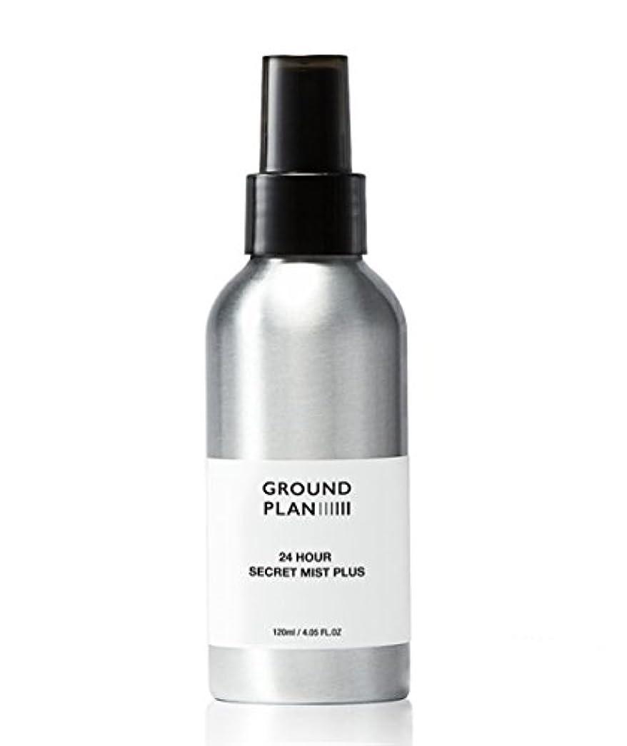 絶滅したいドラフト[グラウンド?プラン] 24Hour 秘密 スキンミスト Plus Ground plan 24 Hour Secret Skin Mist Plus [海外直送品] (300ml)