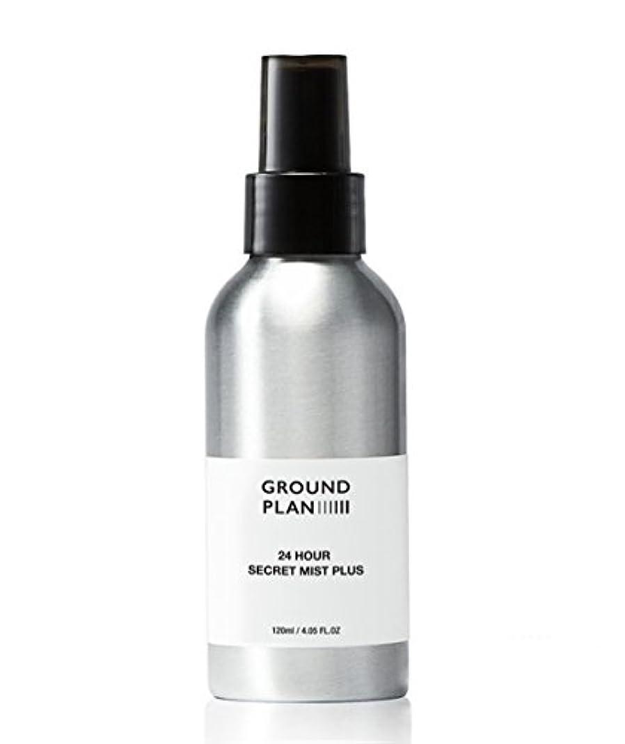 ドアミラー伸ばすストライド[グラウンド?プラン] 24Hour 秘密 スキンミスト Plus Ground plan 24 Hour Secret Skin Mist Plus [海外直送品] (120ml)